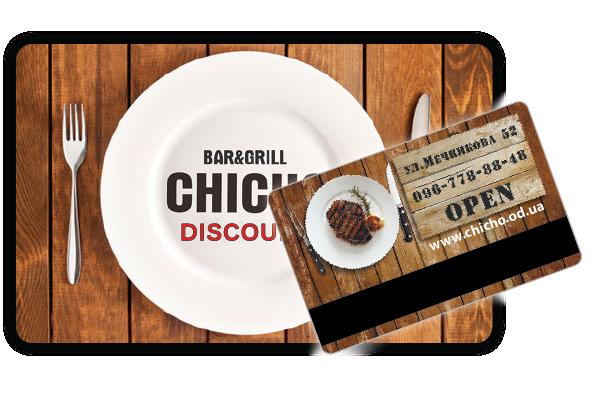Печать пластиковых карт с магнитной лентой для ресторана Chicho