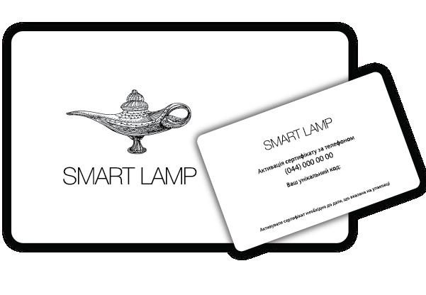 Печать скидочных карт с нумерацией для Смарт Ламп